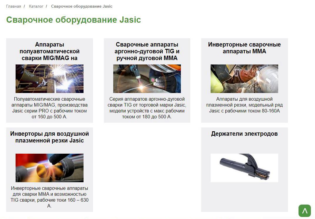Устройства для сварки Jasic