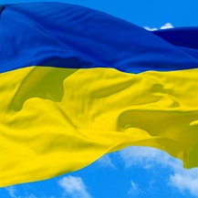 День Незалежності України - 24 серпня 2020 р
