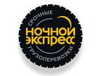 Логотип перевізника Нічний Експрес